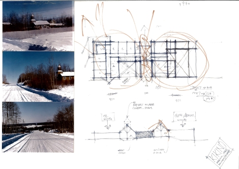 Site photos and initial sketches of school (courtesy of Yoshi Natsuyama)